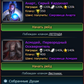 Скриншот из игры Врата Драконов